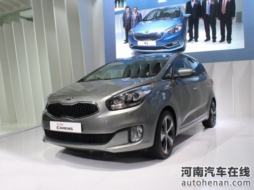 2012广州车展 起亚新佳乐车展发布高清图片