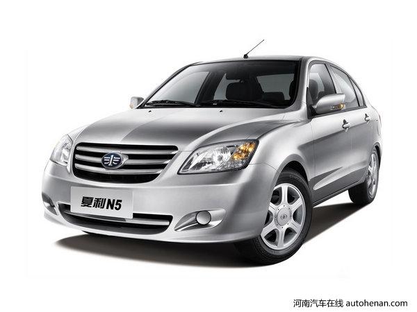 9万 天津一汽新款夏利N5上市高清图片