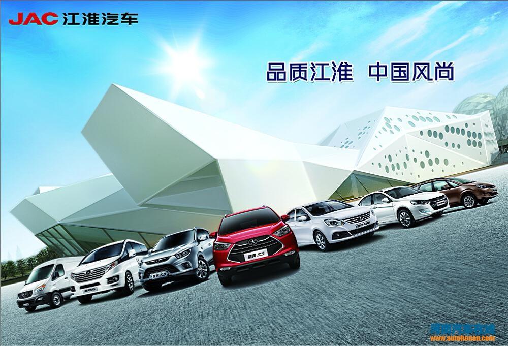 中国 郑州2015中原福塔春季车展图片
