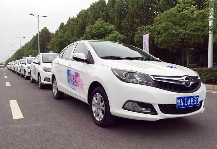 海马纯电动汽车 3城市穿越赛郑州站开幕高清图片