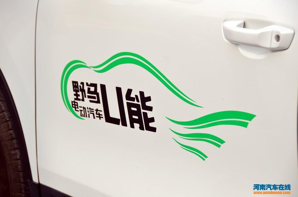 流畅 抢鲜试驾野马U能E350纯电动车高清图片