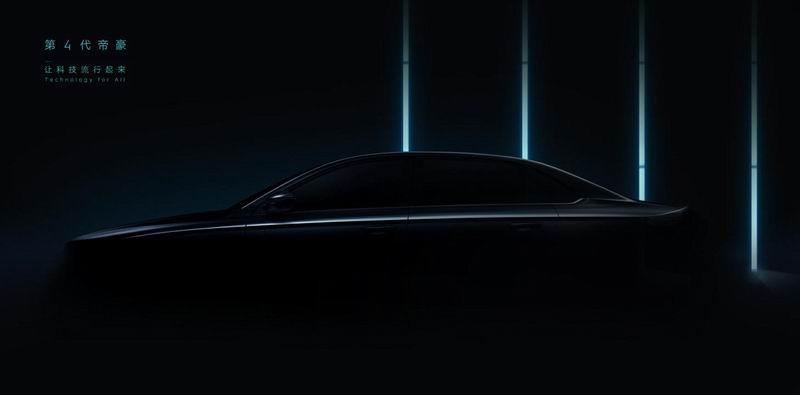 第4代帝豪黑棚图曝光,或将引领家轿市场全新科技风潮